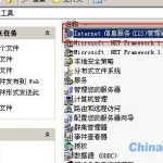 WIN2003配置PHP+MySQL+Zend+PhpMyAdmin