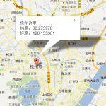 HTML5 地理位置定位(HTML5 Geolocation)原理及应用