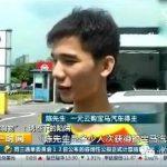 "CCTV:解密""一元购"":诱惑下的陷阱 大量投钱打水漂"