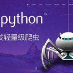 为什么有那么多人选择Python,真的有那么好吗?