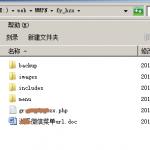 微信公众号PHP简单开发流程