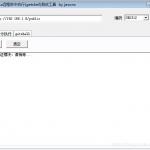 ThinkPHP5.*版本发布安全更新补丁(另附:针对此漏洞的入侵检测GetShell工具 )