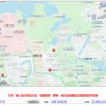 百度地图JavaScript API地点搜索和鼠标点击地点JS获取经纬度方法