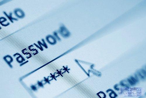 个人密码安全策略