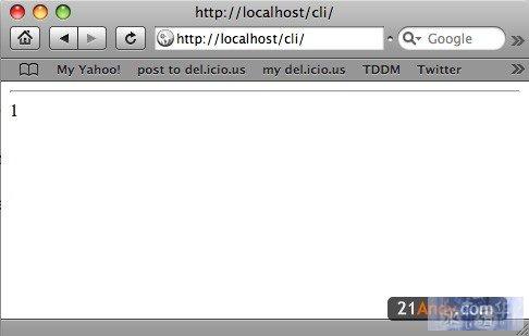 PHP 命令行工具 shell exec, exec, passthru, system 9e8f40d55fd5196f
