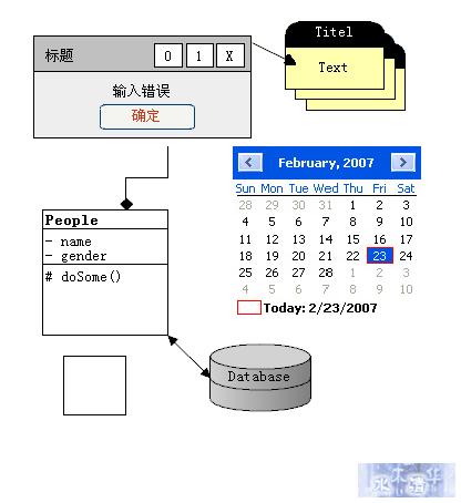 diagram Designer.png