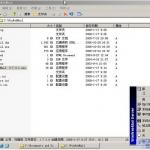 WinWebMail邮局服务器安装与设置