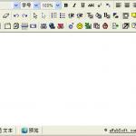 彻底解决IE7、IE8下eWebEditor编辑器各个按钮点击无效的问题