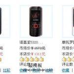 在ECShop商品列表页显示每个商品的评级和评论数量