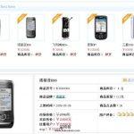 如何在ECShop商品详情页显示同类别下的推荐商品