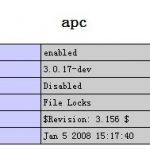 Windows下PHP APC扩展的安装和配置
