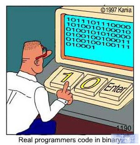 real programmers code in binary