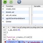 五个非常有用的JavaScript调试工具