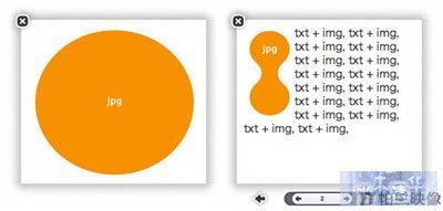 javascript 14 59 7i 150个JS特效脚本