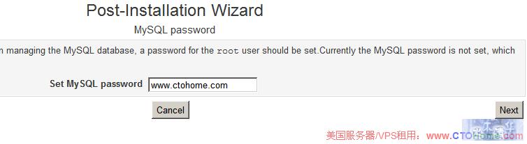 set_mysql_password.png