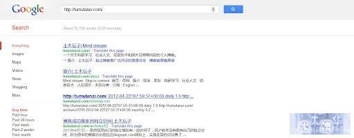 我为什么用Google搜索而不用百度