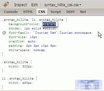 图4: CSS查看器,能够直接修改样式表