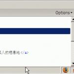 火狐浏览器Firebug插件的使用详解