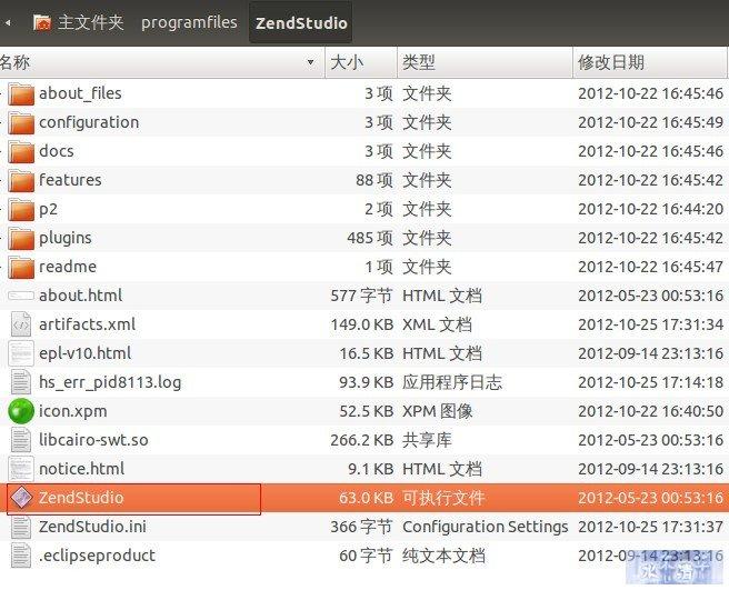 ZendStudio10开发手机应用(尝鲜)(原创) - 春江花月叶 - 春江花月叶