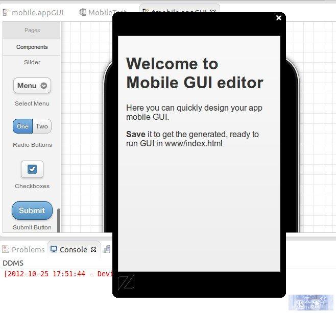 ZendStudio10开发手机应用(尝鲜)