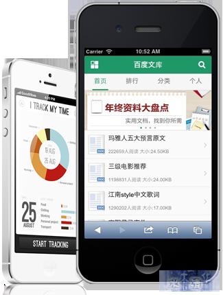 GMU(Global Mobile UI) - 百度开源的基于zepto的mobile UI组件库