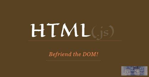 HTMLjs-Powerful-Way-to-Work-with-DOM