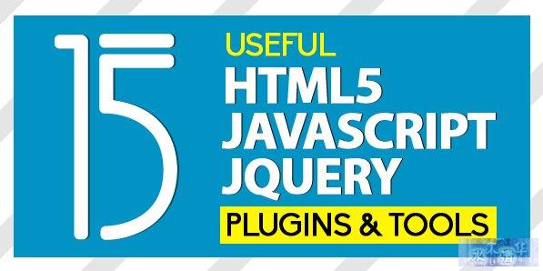 html5-javascript-jquery-plugins-tools