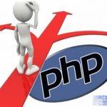 如何成为一名PHP技术专家