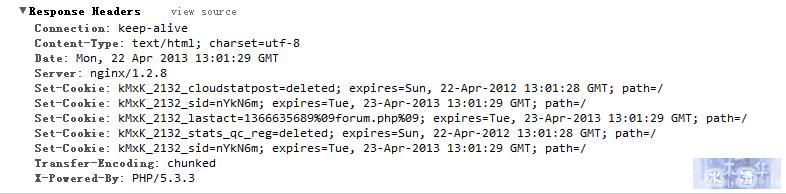 快速切换Nginx作为网站前端代理服务器
