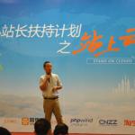 """微信成房地产行业营销新模式 楼盘""""微""""营销发力揽客"""