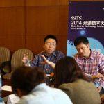 腾讯&CSDN:发展开源技术,任重而道远