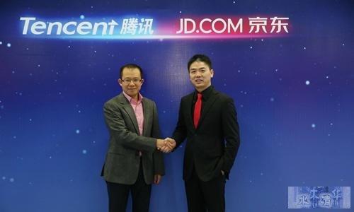 腾讯总裁刘炽平与京东集团CEO刘强东