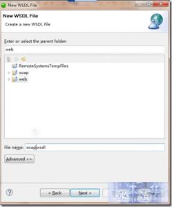20120417062913982 分享php中四种webservice实现的简单架构方法及实例