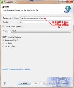 20120417062914798 分享php中四种webservice实现的简单架构方法及实例