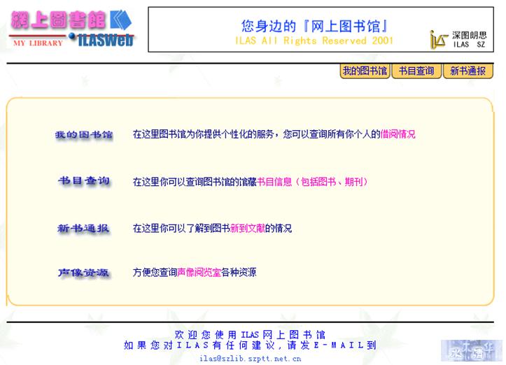 QQ截图20111129095321.png
