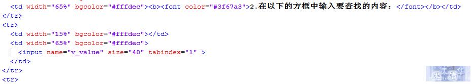 QQ截图20111129095655.png