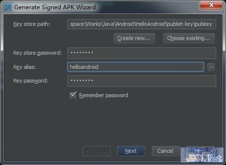 apk-publish-wizard
