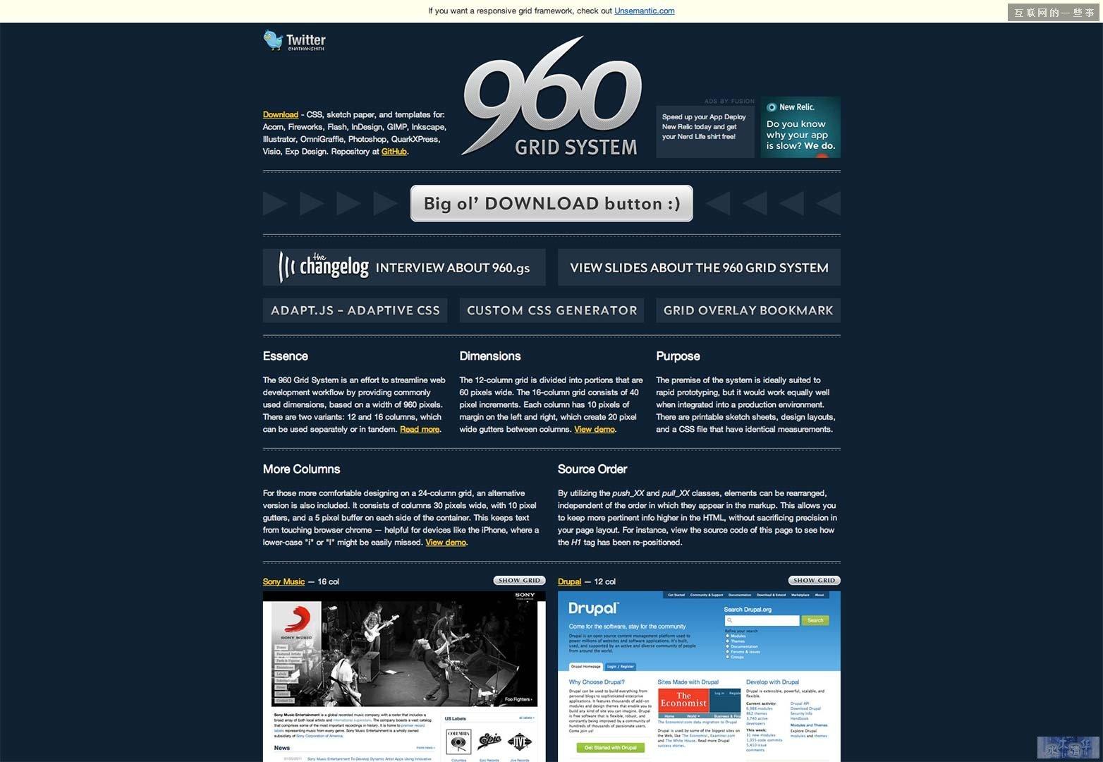 最近都流行极简主义!谈谈如何设计完美极简风网站!,互联网的一些事