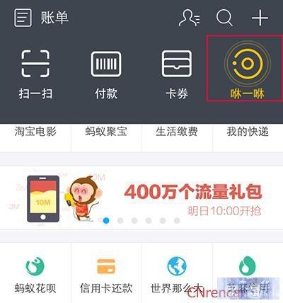 2016春节最全微信、QQ、支付宝抢红包攻略