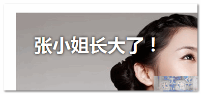 Firefox4下的效果 张鑫旭-鑫空间-鑫生活