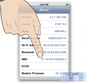 How-to-Verify-iPhone-IMEI-300x283