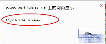Chrome查看网页最后修改时间