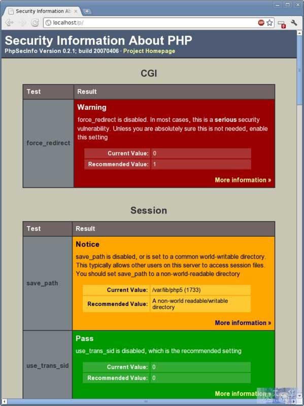 关于PHP应用程序的安全信息