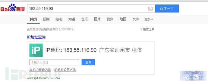 QQ截图20161019182710.png