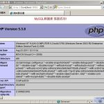 PHP5.3x+IIS6完全配置方法,PHP5.3以上版本全新配置IIS方法