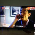 教你如何抓取电视直播源详细教程