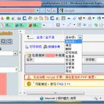 """快速解决MySQL""""is marked as crashed and should be repaired""""故障"""