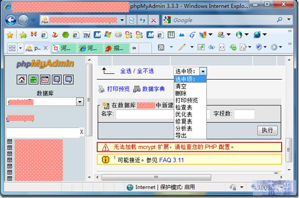 mysql_repair