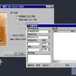 QQ18年,解密8亿月活的QQ后台服务接口隔离技术