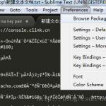 使用Sublime Text开发微信小程序
